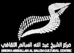 logo sheikh abdullah al salem cultural center